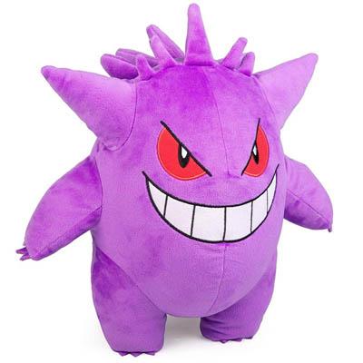 Pokémon Gengar Plush Stuffed Animal Toy